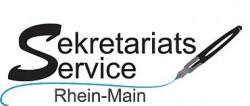 logo-Secretariatsservice 4